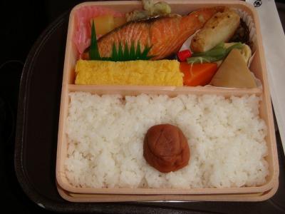 ふるさと弁当』 東京駅 NRE:.:...