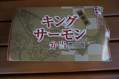 DSC01509.jpg