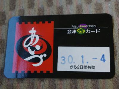 DSC09471_00001.jpg