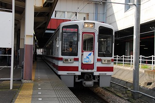 DSC_8847.jpg