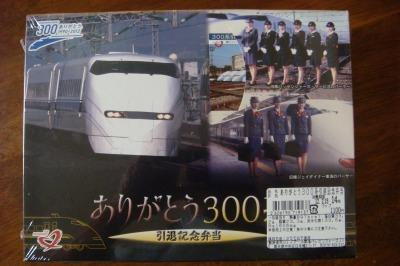 DSC02999.jpg