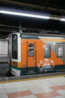 DSC04299.jpg