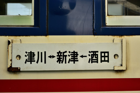 DSC_0637_00001.jpg