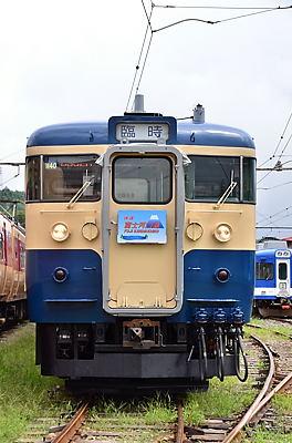 DSC_5058.jpg