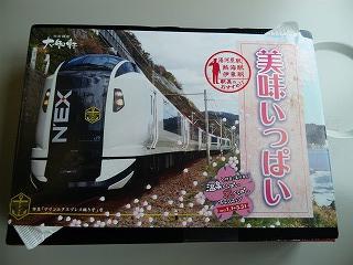 DVC00640.jpg