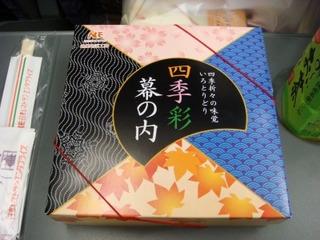 DSC00707.jpg